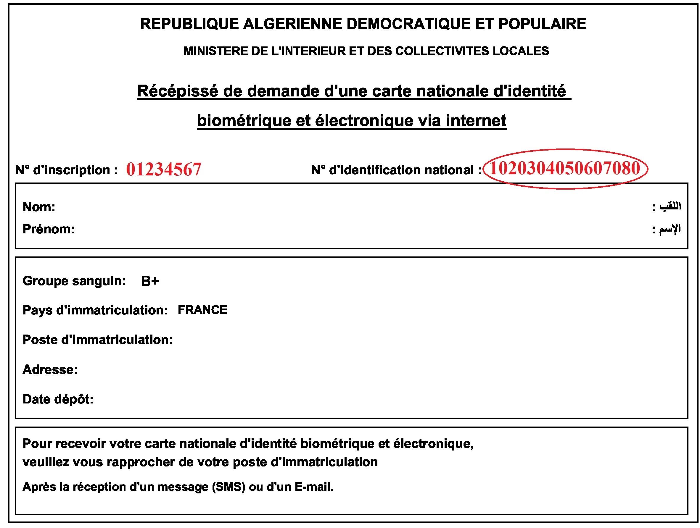 récépissé de demande carte nationale d'identité biométrique algérie