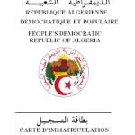 Carte d'immatriculation Consulaire